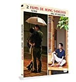 Deux films de Hong Sang Soo : Our sunhi & Hill of freedom - DVD
