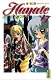 Hayate the combat butler Vol.17