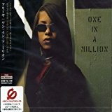 One in a Million by Aaliyah (2003-09-03)