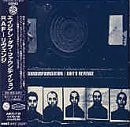 Rafi's Revenge (+4 Bonus Tracks) by Asian Dub Foundation